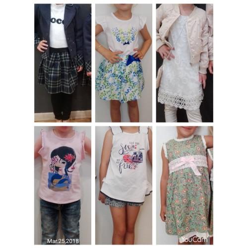 Nieuwe Kinderkleding.Overname Lot Nieuwe Kinderkleding Gezocht Superkoopjes